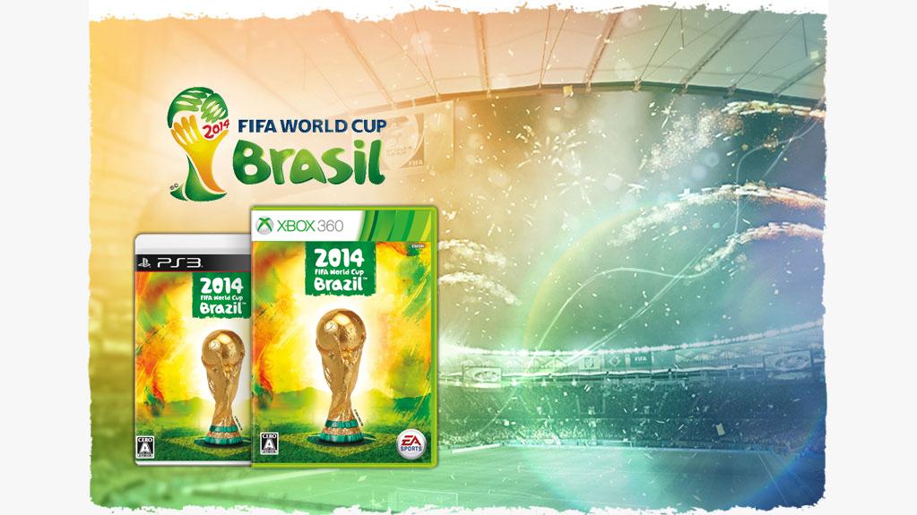 2014年FIFA WORLDCUP  ブラジル大会 ブックマークとして残す!代表発表