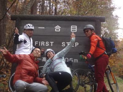 fuji-hill2