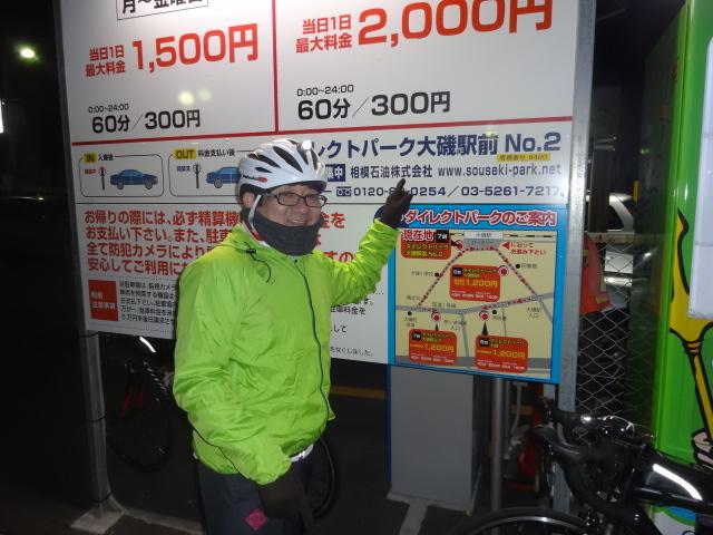 2014年ブルベ参戦決定!エントリー出来なかったブルベのコースをそのまんま150km走ってみた。いろいろ勉強になった日